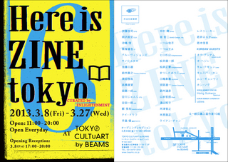 Here is ZINE tokyo 6 フライヤー表裏.jpg